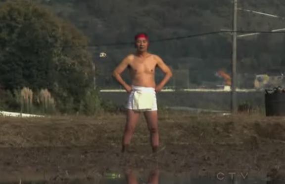 kintaro guy