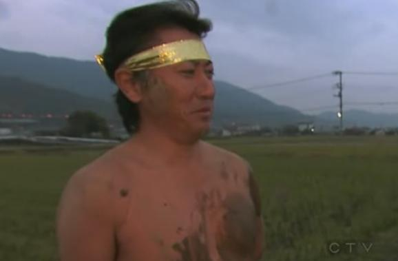 kurihama man