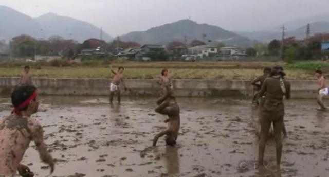 kurihama somersault 2