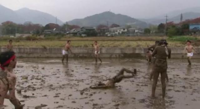 kurihama somersault 3