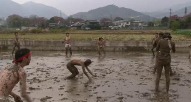 kurihama somersault