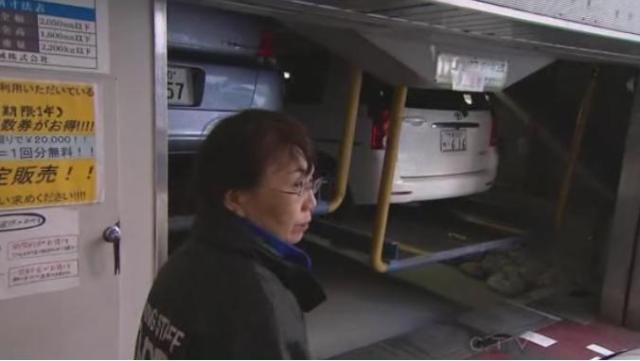 shibuya attendant