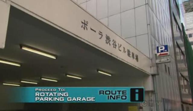 tokyo parking garage