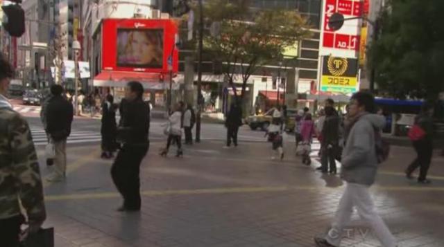 tokyo square