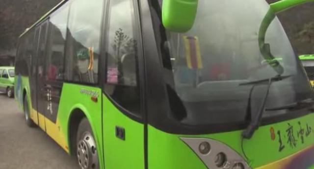 lijiang bus 2