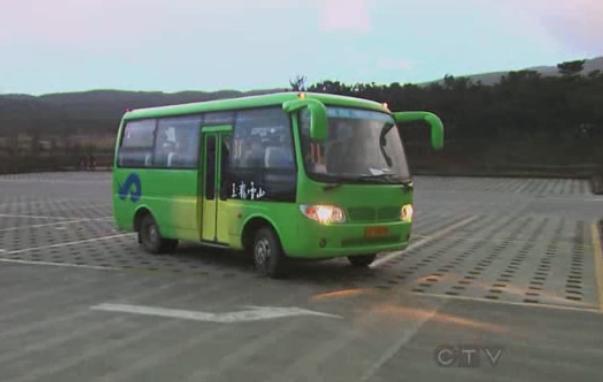 lijiang bus