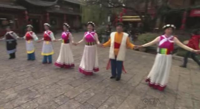 lijiang dance