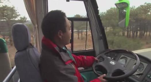 lijiang driver