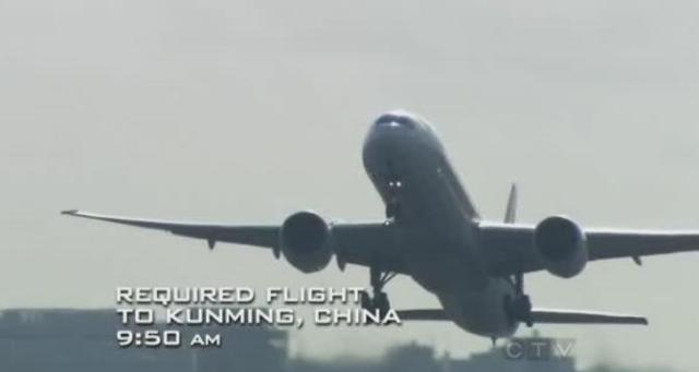 lijiang flight 2