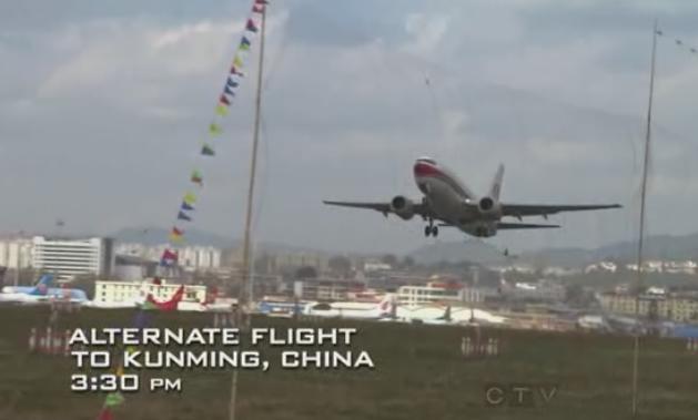 lijiang flight 3