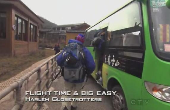 lijiang flight time big easy