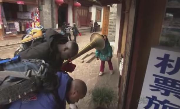 lijiang globetrotters kid