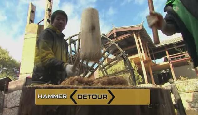 lijiang hammer
