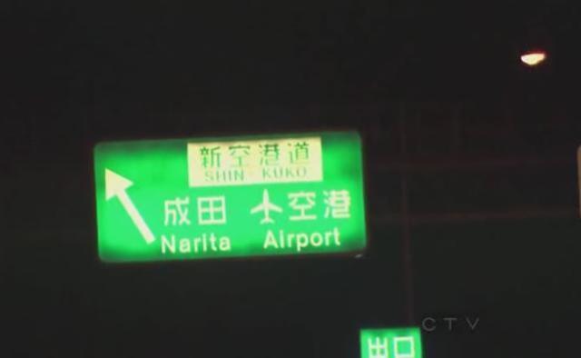 lijiang narita airport