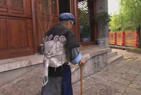 lijiang old man