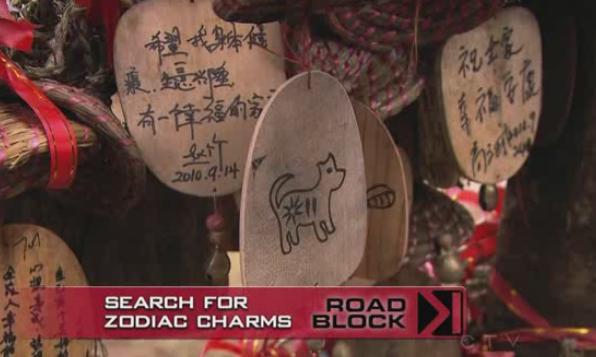 lijiang roadblock