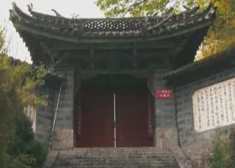 lijiang wencheng palace 2