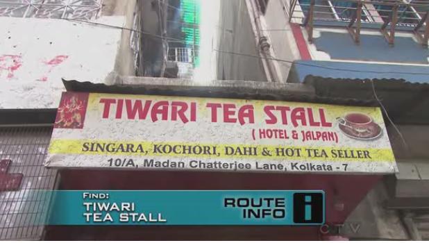 kolkata tiwari tea stall 2