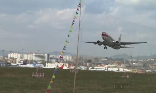 kunming again flight 2