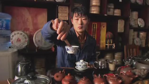 kunming again tea 6