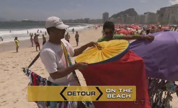 rio beach 7
