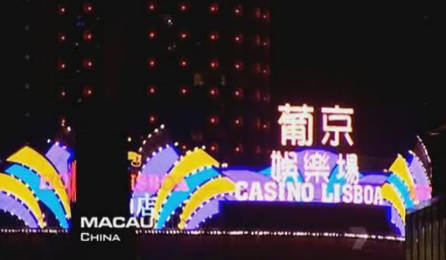 aberdeen-casino-1