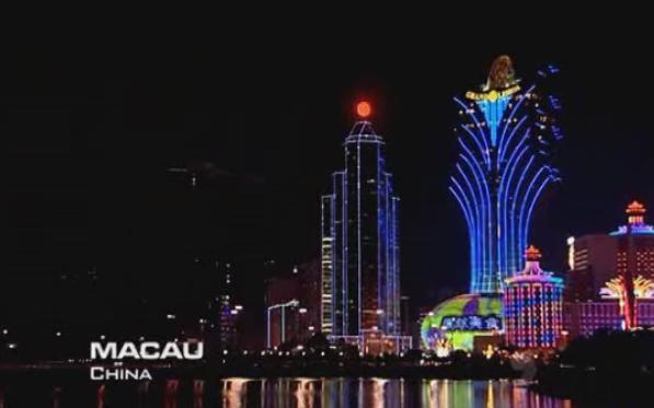 aberdeen-casino
