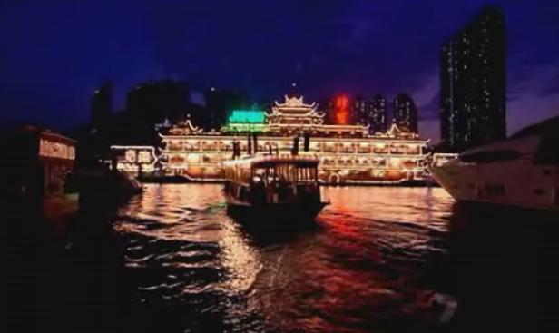 aberdeen-ferry