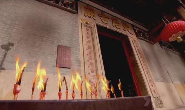 aberdeen-flames