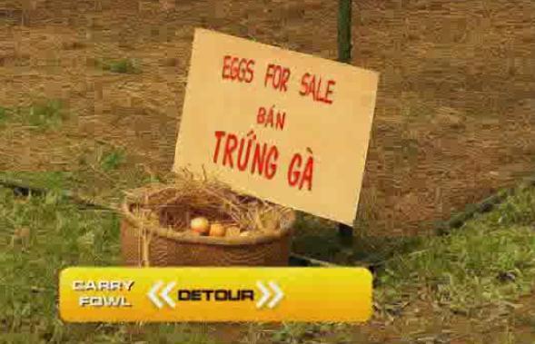 hue-egg