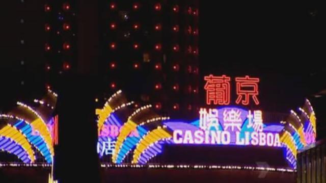 port-elizabeth-casino-lisboa