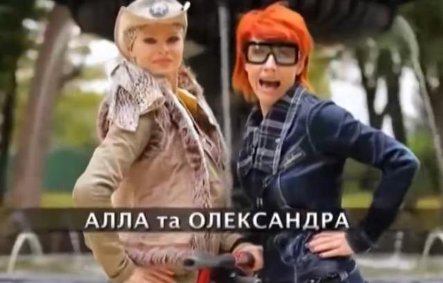 ukraine anna