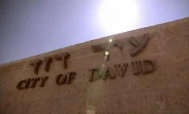 jerusalem city 4