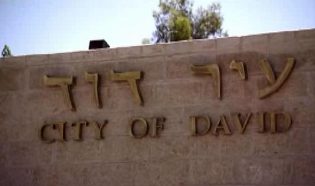 jerusalem david