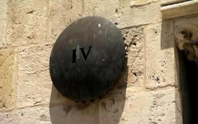 jerusalem numeral
