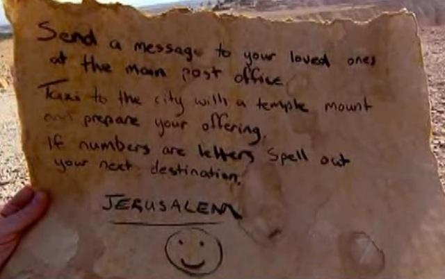 jerusalem puzzle