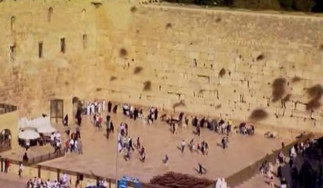 jerusalem wall