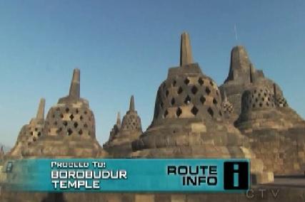 java temple 1