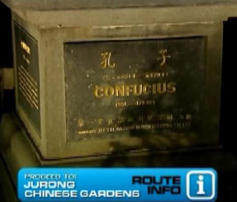perth confucius 1