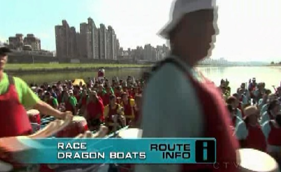 taipei boats