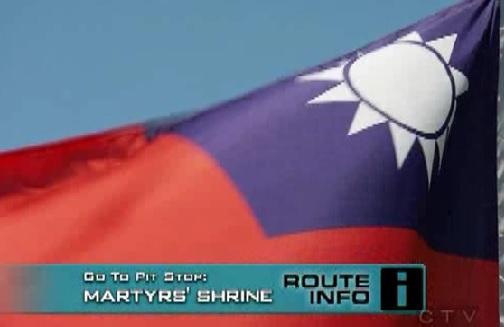 taipei flag