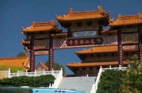 taipei temple 1