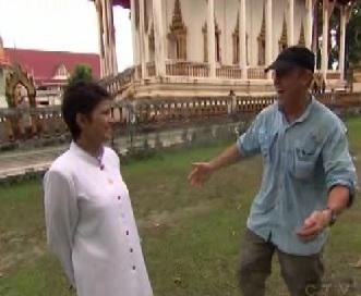 bangkok bill alden