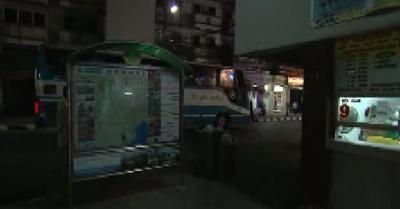 bangkok bus 1