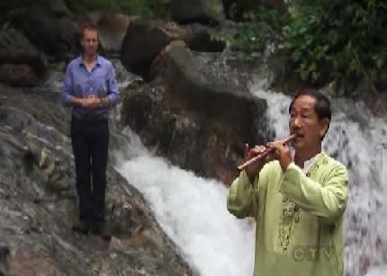 bangkok flute