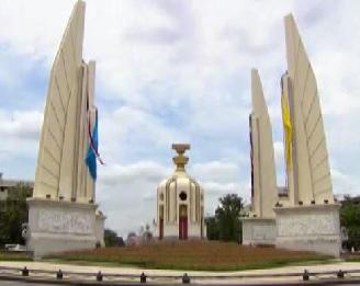 bangkok kingdom