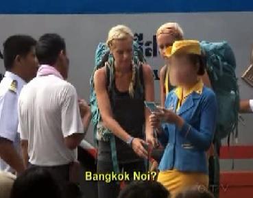 bangkok liz marie canavan 27