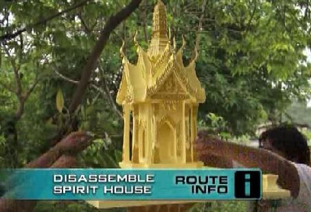 bangkok shrine 2