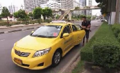 lilongwe cab
