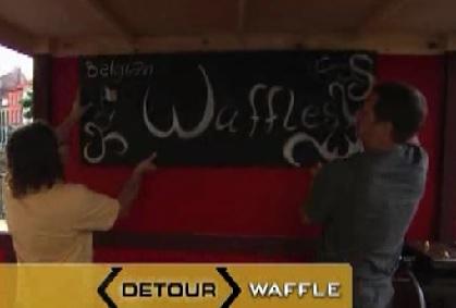gent waffle 1